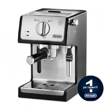 Кофеварка De`Longhi ECP 35.31.BK Steel + пачка кофе Blasercafe в подарок!