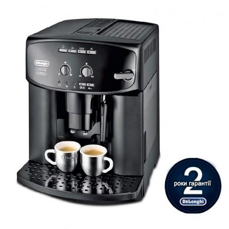 Кофемашина De`Longhi ESAM 2600.B + набор из 6-ти стаканов DeLonghi для капучино и пачка кофе Blasercafe!