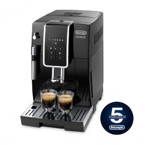 Кофемашина De`Longhi Dinamica Ecam 350.15.B + пачка кофе Blasercafe в подарок!