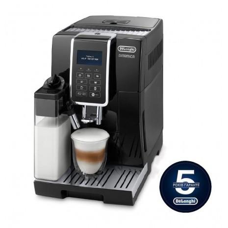 Кофемашина De`Longhi Dinamica ECAM 350.55.B + подарочный сертификат на 1000грн. и фирменные термостаканы De`Longhi в подарок!