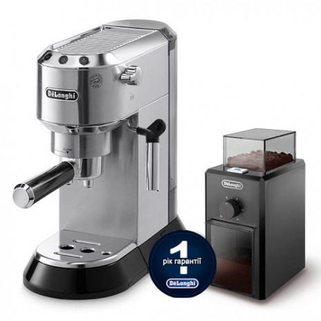 Комплект: кофеварка De`Longhi Dedica EC 680.M + кофемолка KG 79 и фирменные термостаканы De`Longhi в подарок!