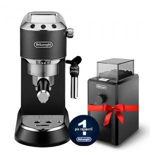 Комплект: кофеварка De`Longhi Dedica Style EC 685.BK + кофемолка KG 79 и пачка кофе Blasercafe в подарок!