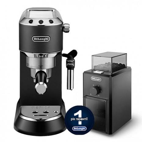 Комплект: кофеварка De`Longhi Dedica Style EC 685.BK + кофемолка KG 79 и 3 пачки кофе Blasercafe в подарок!