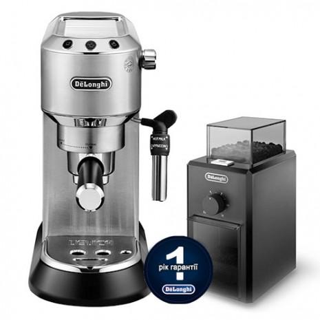 Комплект: кофеварка De`Longhi Dedica Style EC 685.M + кофемолка KG 79 и 3 пачки кофе Blasercafe в подарок!