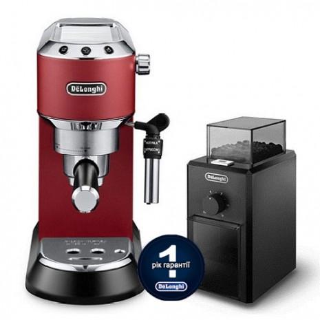 Комплект: кофеварка De`Longhi Dedica Style EC 685.R + кофемолка KG 79 и 3 пачки кофе Blasercafe в подарок!