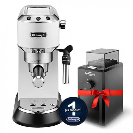 Комплект: кофеварка De`Longhi Dedica Style EC 685.W + кофемолка KG 79 и пачка кофе Blasercafe в подарок!