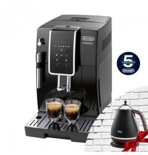 Кофемашина De`Longhi Dinamica Ecam 350.15.B + электрочайник DeLonghi KBO 2001 BK + пачка кофе Blasercafe в подарок!