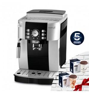 Кофемашина De`Longhi ECAM 21.117.SB + набор из двух керамических чашек для путешествий THERMALMUG + пачка кофе Blasercafe в подарок!