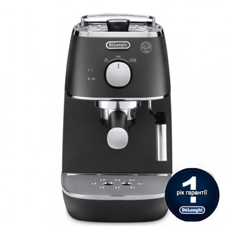 Кофеварка De`Longhi Distinta ECI 341.BK + пачка кофе Blasercafe в подарок!