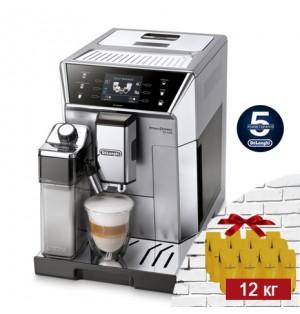 Кофемашина De`Longhi Primadonna Class Ecam 550.75 MS + 12кг кофе Orient Blasercafe в подарок!