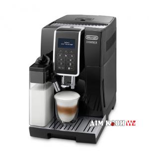 Кофемашина De`Longhi Dinamica ECAM 350.55.B