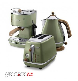 Комплект De`Longhi Icona Vintage Olivia (кофеварка + чайник + тостер) и пачка кофе Blasercafe в подарок!