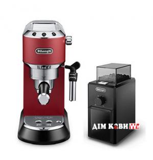 Комплект: кофеварка De`Longhi Dedica Style EC 685.R + кофемолка KG 79 и пачка кофе Blasercafe в подарок!