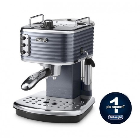 Кофеварка De`Longhi Scultura ECZ 351.GY + пачка кофе Blasercafe в подарок!