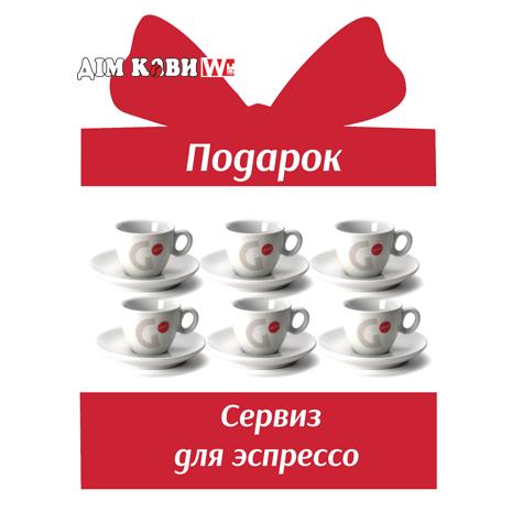 Кофеварка GAGGIA CADORNA MILK BLACK + фирменный сервиз Gaggia для эспрессо на 6 персон в подарок!