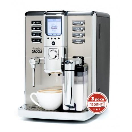 Кофемашина Gaggia Accademia + фирменный сервиз для эспрессо Gaggia на 6 персон + пачка кофе Blasercafe в подарок!