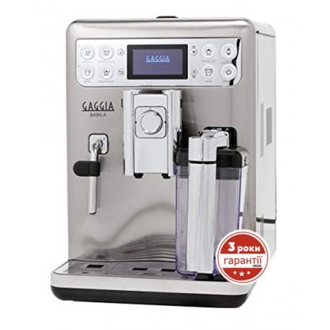Кофемашина Gaggia Babila OTC + фирменный сервиз Gaggia для еспрессо + пачка кофе Blasercafe в подарок!