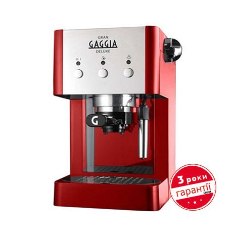 Кофеварка Gaggia GranGaggia De Luxe Red + пачка кофе Blasercafe в подарок!