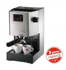 Кофеварка Gaggia Classic Coffee (акция на комплект с кофемолкой Gaggia MDF nero) + 3 пачки кофе Blasercafe в подарок!