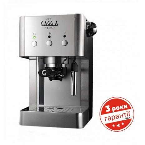 Кофеварка Gaggia GranGaggia Prestige + пачка кофе Blasercafe в подарок!