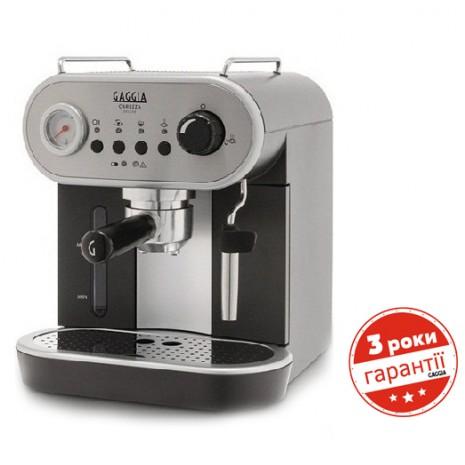 Кофеварка Gaggia Carezza Deluxe + пачка кофе в подарок!