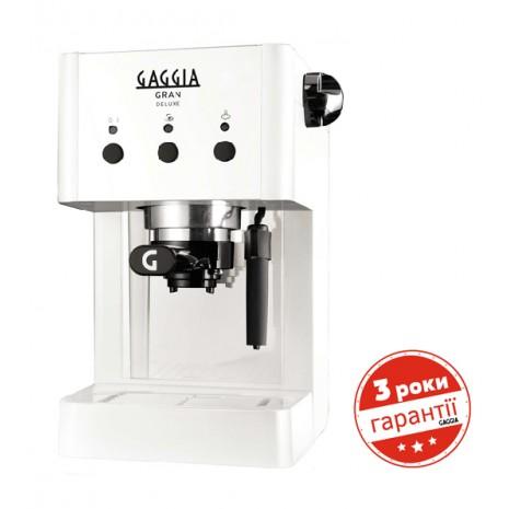 Кофеварка Gaggia GranGaggia Style White + пачка кофе Blasercafe в подарок!