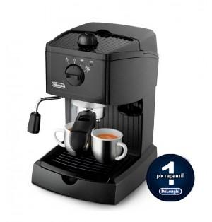 Кофеварка De`Longhi EC 146.B + пачка кофе Blasercafe в подарок!