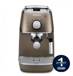Кофеварка De`Longhi Distinta ECI 341.BZ + пачка кофе Blasercafe в подарок!