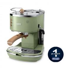Кофеварка De`Longhi Icona Vintage ECOV311.GR + подарочный сертификат на 500грн. и фирменные термостаканы De`Longhi в подарок!