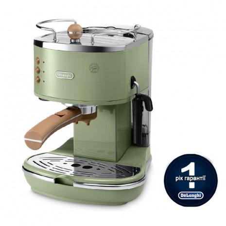 Кофеварка De`Longhi Icona Vintage ECOV311.GR + пачка кофе Blasercafe в подарок!