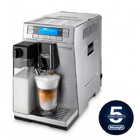 Кофемашина De`Longhi Primadonna XS ETAM 36.364.M + пачка кофе Blasercafe в подарок
