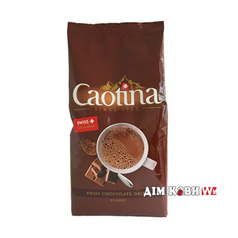 Питьевой шоколад Caotina Classic (1кг)