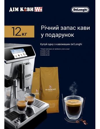 Акция! Специальное предложение от De`Longhi и Дом Кофе! Годовой запас кофе в подарок! 12кг!