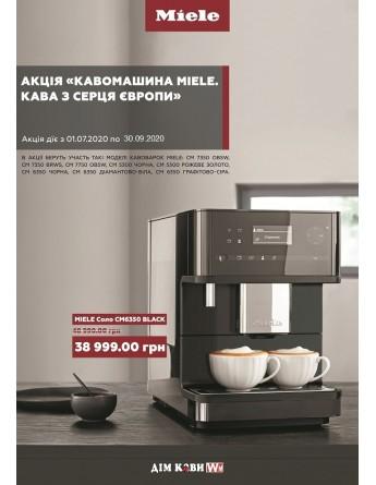 Немецкая премиальная техника Miele СМ 6530 по акционной цене!