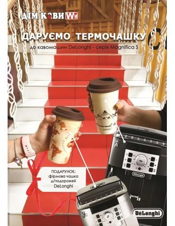 Акция! Дарим набор из двух керамических чашек для путешествий THERMALMUG к кофемашине Delonghi ECAM Magnifica S. Ценность подарка - 598грн.