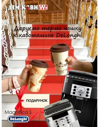 Акция! Дарим набор из двух керамических чашек для путешествий THERMALMUG к кофемашине Delonghi ECAM (серия Magnifica S). Ценность подарка - 598грн. Акция действует пока акционный товар есть в наличии