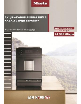 Немецкая премиальная техника Miele СМ 5300 по акционной цене!
