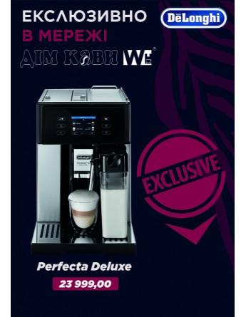 Эксклюзивно только в Дом Кофе кофемашина De`Longhi Perfecta Deluxe ESAM 460.80.MB