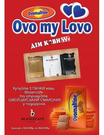 Акция! Купите 3 пачки кофе и получите в подарок шоколад Ovomaltine (с 10.02.2018 по 28.02.2018г.)