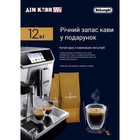 Кофемашина De`Longhi Primadonna Class Ecam 550.55 SB + 12кг кофе Orient Blasercafe в подарок!