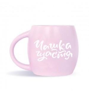 """Чашка подарочная Orner """"Чашка счастья"""" (450мл)"""