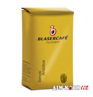 Кофе в зернах Blasercafe Servus Amadeus (250г)