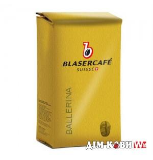 Кофе в зернах  Blasercafe Ballerina (250г)
