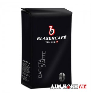 Кофе в зернах Blasercafe Barista D'arte (250г)