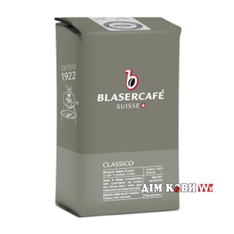 Кофе в зернах Blasercafe Classico (250г)