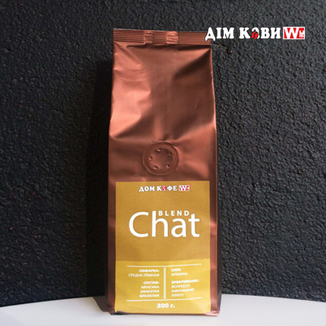 Кофе в зернах Дом Кофе Chat (200г)