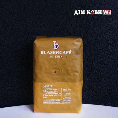 Кофе в зернах Blasercafe Orient (250г)