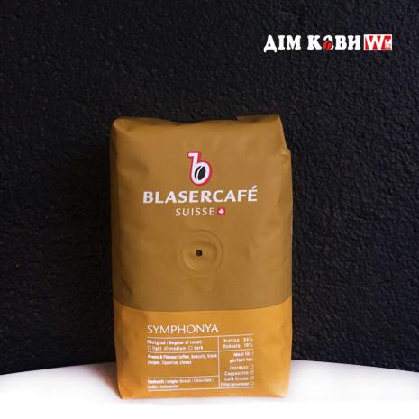 Кофе в зернах Blasercafe Symphony (250г)