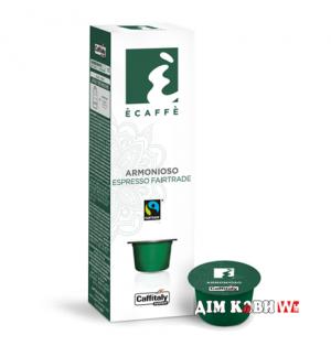 Капсульный кофе Caffitaly Ecaffe Armonioso (8г)