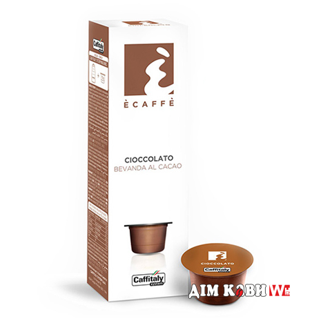 Горячий шоколад в капсулах Caffitaly Ecaffe Cioccolato (8г)